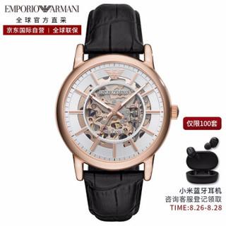 阿玛尼(Emporio Armani)手表 镂空机械男表 皮带商务休闲男士腕表 AR60007