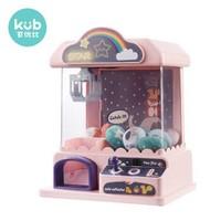 KUB 可优比  儿童抓娃娃机