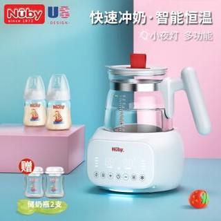 美国努比(Nuby)恒温调奶器1.2L 多功能恒温婴儿冲泡奶粉热水壶 温奶暖奶器玻璃水壶