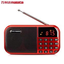 Malata 万利达 收音机 19元