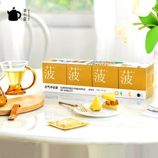 茶小壶 元气菠萝红茶4盒装 20包*70g *3件