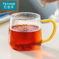 忆壶茶 玻璃茶杯锤纹茶具喝水杯子带把手耐高温玻璃男女办公咖啡杯便携家用泡茶杯 雅和杯单只-黄把300ml