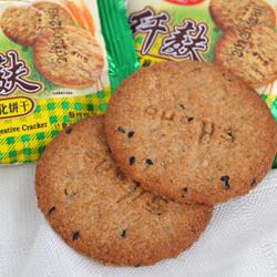 Silang 思朗 纤麸无添糖消化饼干 2500g *4件
