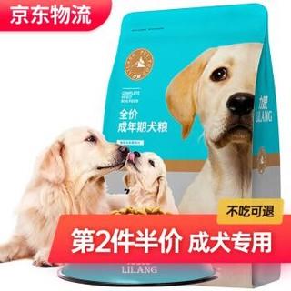 力狼狗粮 成犬 博美泰迪金毛阿拉斯加大中小犬通用型e族 2.5kg *7件