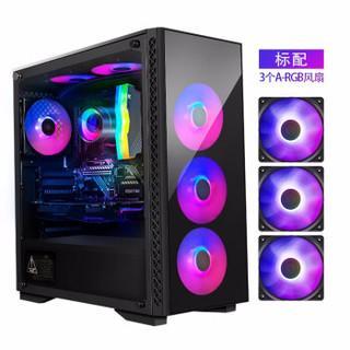九州风神(DEEPCOOL)玄冰50电脑机箱(配3把ARGB风扇/支持ATX主板/双面玻璃/强劲散热)