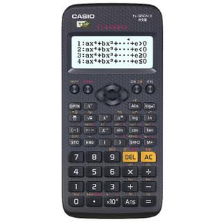 CASIO 卡西欧 FX-95CN X-SU-DH 中文函数科学计算器 黑色