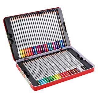 M&G 晨光 AWPQ1904 水溶性彩色铅笔 48色铁盒装