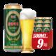 雲范 青岛冰雪城啤酒  清爽型8度   500ml*9罐 19.9元包邮(需用券)