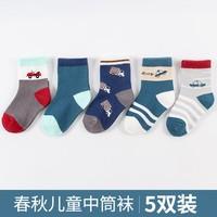 miaoyoutong 妙优童 儿童袜子纯棉 5双装