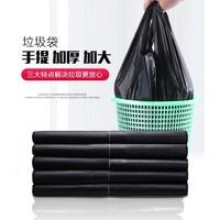 逸博叶 垃圾袋黑色装 200个
