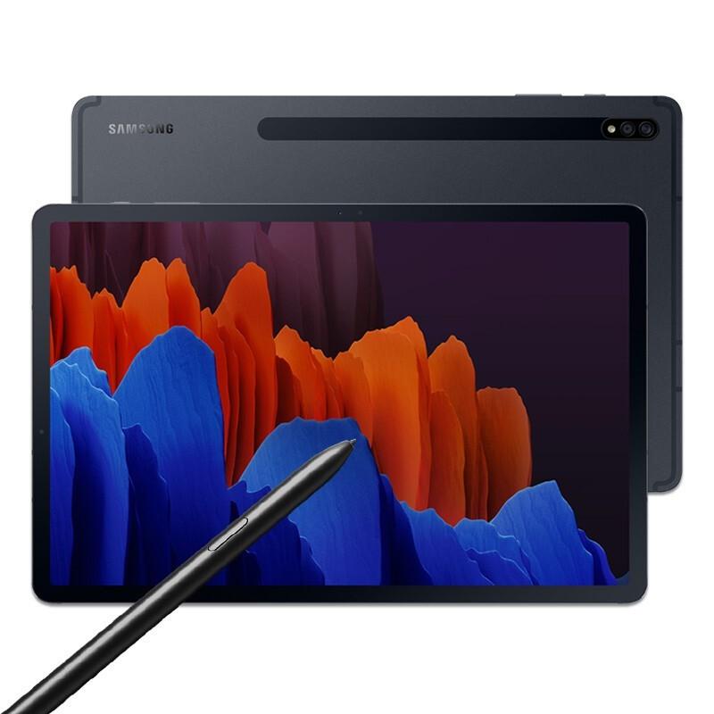 SAMSUNG 三星 Galaxy Tab S7  12.4英寸 平板电脑 8GB 256GB