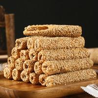 周万章 传统老式芝麻杆 麦芽糖 500g 约60根
