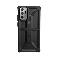 UAG 三星Galaxy Note 20 手机壳 尊贵 碳纤黑