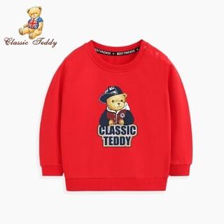 CLASSIC TEDDY 精典泰迪 儿童长袖卫衣  *2件