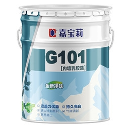 CARPOLY 嘉宝莉 G101 内墙乳胶漆 20KG 白色