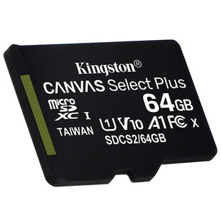 金士顿(Kingston)TF(Micro SD)行车记录仪监控手机内存卡 U1存储卡 100M/S SDCS2 64GB