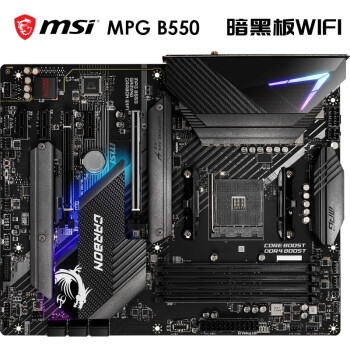 MSI 微星 MPG B550 GAMING CARBON WIFI 暗黑板主板 (AMD B550/Socket AM4)
