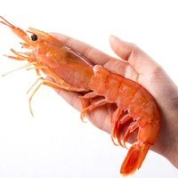 wecook 味库海鲜 阿根廷红虾 L2级 4斤