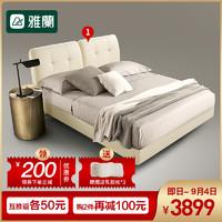 AIRLAND雅兰真皮双人软靠包床1.5m/1.8米现代简约卧室实木床架 米蘭软床