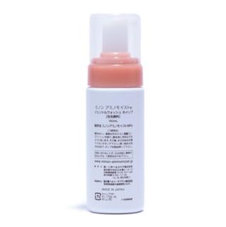 MINON 蜜浓 氨基酸滋润保湿系列 洁面泡沫 150ml