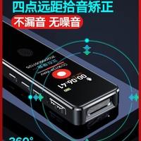 Lenovo 联想 D66 降噪录音笔 8GB