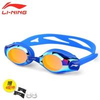 LI-NING 李宁  LSJN559 防水防雾近视泳镜 200-700°