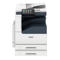 富士施乐(Fuji Xerox)ApeosPort C2560 CPS 2Tray 彩色激光复合复印机 含上门安装 上门售后