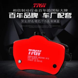 TRW天合陶瓷后刹车片GDB3294DT适用于天籁颐达骐达奇骏风雅科雷傲