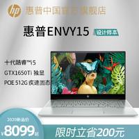 HP 惠普 ENVY 十代酷睿笔记本手提电脑 (i5-1135G7、16G、 512GB、MX450)