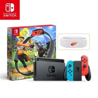 Nintendo Switch 健身环大冒险定制礼盒(红蓝主机 & 游戏套装 & 特典头带)