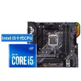 intel 英特尔 酷睿 i5-10400F 盒装CPU处理器   ASUS 华硕 TUF GAMING B460-PLUS 主板 套装