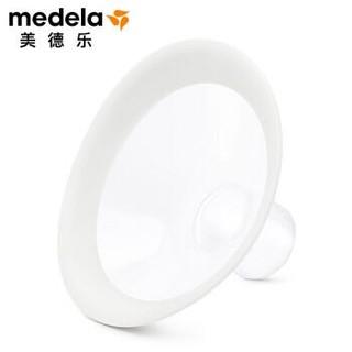 美德乐(Medela)电动吸奶器 舒悦升级版多功能护罩 母乳收集护罩配件30mm*2