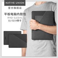 感受苹果官网认可的高端配件—Native Union配件开箱
