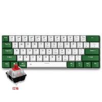 Dareu 达尔优 EK861 蓝牙双模机械键盘 61键 红轴