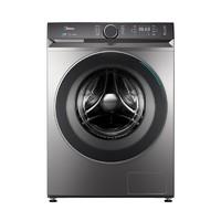 值友专享、补贴购:Midea 美的 MG100V90WIADY 滚筒洗衣机 10kg 银色