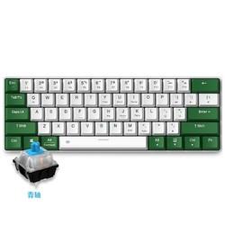 Dareu 达尔优 EK861 蓝牙双模机械键盘 61键 青轴