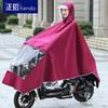 电动电瓶车雨衣长款全身加大加厚女士摩托骑车单人防暴雨专用雨披