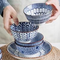 芯光秀 釉下彩陶瓷米饭碗 4.5英寸 4只