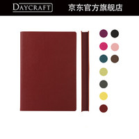 【品牌官方】Daycraft德格夫旗舰系列A5横线本A6笔记本单行记事本送礼品本子高端 红色A6 横线本 N76 152-00