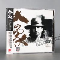 李夏与立東乐队《大象》 CD
