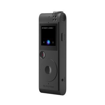 iFLYTEK 科大讯飞 SR101 录音笔 8GB 星空灰