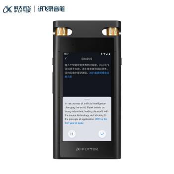 iFLYTEK 科大讯飞 SR702 智能录音笔 32GB