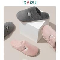DAPU 大朴 冬季情侣鲸鱼刺绣保暖棉拖鞋