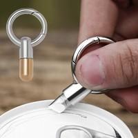 Neyankex 多功能胶囊钥匙扣开箱神器