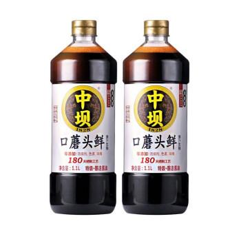 中坝 口蘑头鲜原汁生抽特级酱油1.1L装 两瓶装
