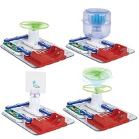 电学小子 电子积木 四合一脱水神器动力套装 彩盒