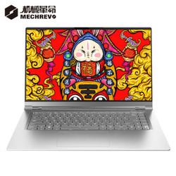MECHREVO 机械革命 Code01 15.6英寸笔记本电脑(R5-4600H、8G、512G、100%sRGB)