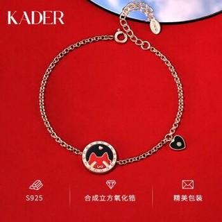 卡蒂罗&故宫上新联名款925银手链女感温变色御猫女士首饰生日礼物送女友