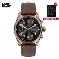 MONT BLANC 万宝龙 SUMMIT 2系列 U0126505 男士智能腕表