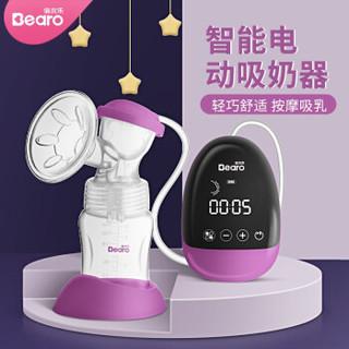 倍尔乐吸奶器电动挤拔奶器全自动无痛按摩正品静音一体式集奶孕产妇产后 锂电液晶吸奶器